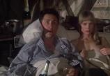 Фильм Военно-полевой госпиталь М.Э.Ш. / MASH (1970) - cцена 4