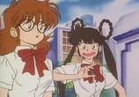 Мультфильм Ёко - охотница на демонов / Mamono Hunter Youko (1990) - cцена 8