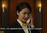 Фильм Отель «Маскарад» / Masukaredo hoteru (2019) - cцена 6