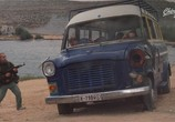 Сцена из фильма Голубая каска / Casque bleu (1994) Голубая каска сцена 10