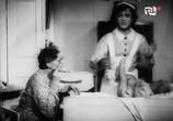 Фильм Недотёпа / Niedorajda (1937) - cцена 5