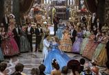 Фильм Золушка / Cinderella (2015) - cцена 6
