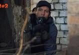 Сериал Ментовские войны: Киев (2017) - cцена 3