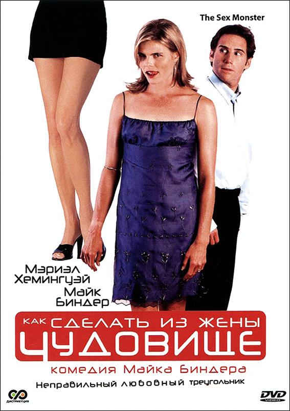 Sex Kak Kino
