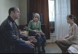 Фильм 4 месяца, 3 недели и 2 дня / 4 luni, 3 saptamani si 2 zile (2007) - cцена 6
