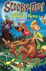 Скуби-Ду и Король Гоблинов / Scooby-Doo And The Goblin King (2008)