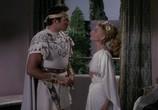 Фильм Саломея / Salome (1953) - cцена 5