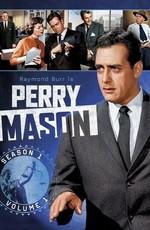 Перри Мейсон / Perry Mason (1958)