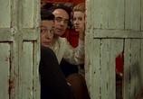 Фильм Красная пустыня / Il deserto rosso (1964) - cцена 1