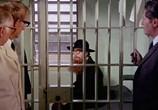 Фильм Хватай деньги и беги / Take the Money and Run (1969) - cцена 6
