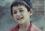 Фильм Когда матерей нет дома (1977) - cцена 4