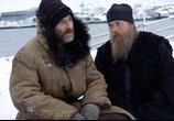 Фильм Остров. (2006) - cцена 9