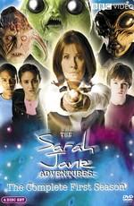 Приключения Сары Джейн / The Sarah Jane Adventures (2007)