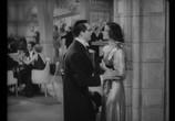 Фильм Воспитание крошки / Bringing Up Baby (1938) - cцена 1