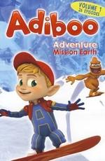 Приключения Адибу: Миссия на планете Земля / Adiboo Adventure: Mission Earth (2008)