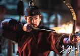 Сериал Красное небо / Hong Cheongi (2021) - cцена 3