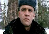 Фильм Егерь (2004) - cцена 3
