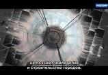Сцена из фильма Тайны мозга / Deus Cérebro (2021) Тайны мозга сцена 2