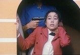 Фильм Операция «Пума» / Dai Hao Mei Zhou Bao (1989) - cцена 3