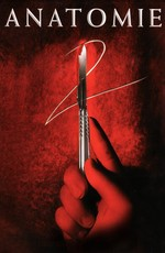 Анатомия 2 / Anatomie 2 (2003)
