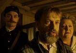Сцена из фильма Долгая помолвка / Un long dimanche de fiançailles (2004) Долгая помолвка сцена 9