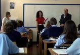 Фильм Угри / Acné (2008) - cцена 3