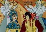 Мультфильм Последняя невеста Змея Горыныча (1978) - cцена 6