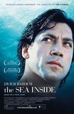 Море внутри
