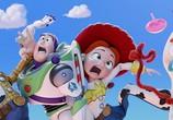 Мультфильм История игрушек 4 / Toy Story 4 (2019) - cцена 1