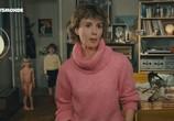 Фильм Осторожно! В одной женщине может скрываться другая / Attention une femme peut en cacher une autre! (1983) - cцена 8
