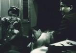 Фильм Караул (1989) - cцена 1