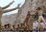 Фильм Бахубали: Завершение / Bahubali 2: The Conclusion (2017) - cцена 3