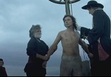 Сцена из фильма Май / Máj (2008) Май сцена 17