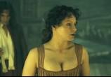 Сцена из фильма Распутник / The Libertine (2004) Распутник сцена 6