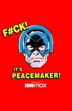 Миротворец / Peacemaker (2021)
