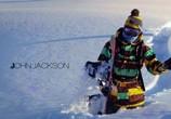 ТВ Искусство Полёта / Snowboarding. The Art of Flight (2011) - cцена 4