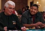 Сцена из фильма Везунчик / Lucky You (2007) Везунчик сцена 1