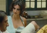 Сцена из фильма Манолете / Manolete (2007) Манолете сцена 9