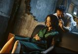 Сцена из фильма Долгий день уходит в ночь / Di qiu zui hou de ye wan (2018)