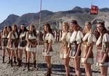 Фильм Амазонки / Le guerriere dal seno nudo (1973) - cцена 1