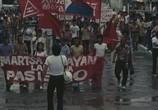 Сцена из фильма Манила в объятиях ночи / Maynila sa mga kuko ng liwanag (1975) Манила в объятиях ночи сцена 17