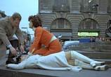 Сцена из фильма Мертвец из Темзы / Die Tote aus der Themse (1971) Мертвец из Темзы сцена 16