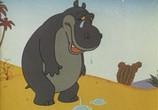 Мультфильм Самый большой друг (1968) - cцена 6