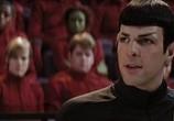 Фильм Звездный путь / Star Trek (2009) - cцена 6