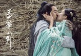 Фильм Мастер меча / San shao ye de jian (2016) - cцена 8