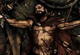 Фильм 300 спартанцев: Дилогия / 300: Dilogy (2007) - cцена 3