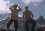 Сцена из фильма Пять дней лета / Five Days One Summer (1982) Пять дней лета сцена 13