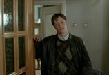 Фильм Орел и решка (1995) - cцена 1