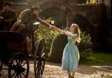 Фильм Золушка / Cinderella (2015) - cцена 3