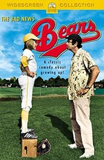 Несносные медведи / The Bad News Bears (1976)